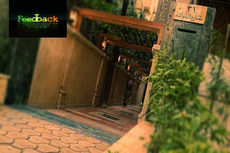 csm_Cairo_Studio_2_9039021676