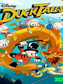 disney duck tales