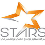 Starts production logo